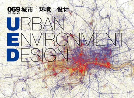UED Magazine, China 03.13